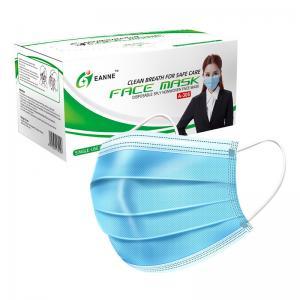 Quality ASTM F2100 17.5*9.5cm Disposable Surgical Face Mask wholesale