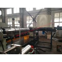 Buy cheap Side force feeder two stage PP PE pelletizing machine granulation machine from wholesalers