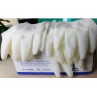Quality Medical Disposable Powder Latex Surgical Gloves wholesale