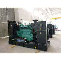 China 250kva Open Type Natural Gas Generator Set With Original Cummins Engine , Stamford Alternator on sale