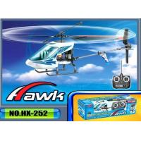 Buy cheap R/C Helicoptor product