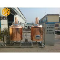 Buy cheap Automatic SS Beer Making Machine 5HL Brewhouse For Cider / Fruit Beer from wholesalers