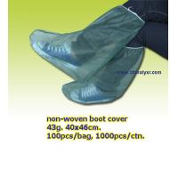 Quality Popular Design Hot Sell Boot Cover (LY-NBC-G) wholesale