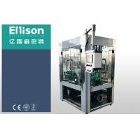 Buy cheap 4 Head Aluminum Can Filling Screw Capping Machine Bottled Water Manufacturing from wholesalers