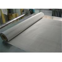 Quality 50 Micron Stainless Steel Wire Mesh With High Flexibility For PCB Printing wholesale