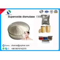 China Cosmetic Ingredients Supplier SOD /Sod Dismutase For Antioxidant Cas 9054-89-1 With Factory Price on sale