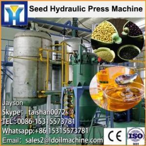Quality Palm Oil Processing Machines   palm oil machine wholesale