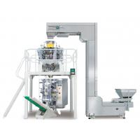 Quality Tea Back Sealing Bag Automatic Packaging Machine With Vacuum Function wholesale