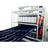 Buy cheap Recycle PP/PE Plastic Roof Tile Making Machine / Plastic Sheet Extrusion Line from wholesalers