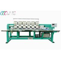 Quality 6 Heads 9 Needles Computerized Flat Embroidery Machine For Garment wholesale