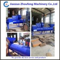 Buy cheap pet bottle label and cap removing machine from wholesalers