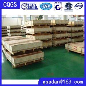 Quality 5052 marine grade aluminium alloy sheet wholesale