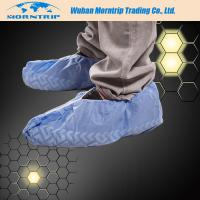 Quality Disposable Non Skid Waterproof Dustproof PP PE CPE Shoe Cover wholesale