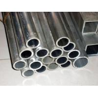 Quality 6063 T832 Aluminium Hollow Round Bar High Weight - To - Strenght  Good Workability wholesale
