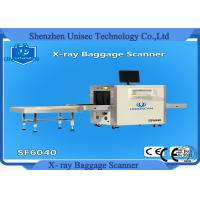 Quality 6040 High Resolution X Ray Baggage Scanner Machine , X Ray Scanning Machine wholesale