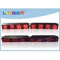 Quality Small Size Scrolling Led Message Board , Led Moving Message Sign Hanging Type wholesale
