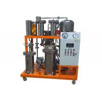 China Double Stage Vacuum Transformer Oil Filtration Machine Carbon Steel Material on sale