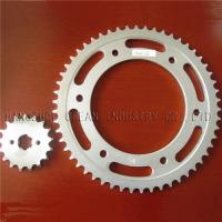 Buy cheap NXR125 Sprocket from wholesalers