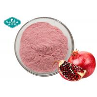 Quality Pomegranate Juice Powder , Freeze Dried Pomegranate Fruit Powder Support Overall Cardiovascular Health wholesale
