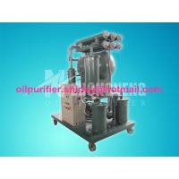 Quality Transformer Oil Purifier Insulation Oil Recycling Oil Filtration Plant ZYB wholesale