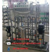 Quality water purifier machine wholesale