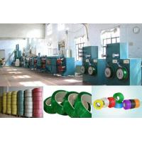 China pet strapping band machines PET strap production line PET package line making machine on sale