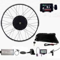 Quality Low Noise Electric Bicycle Conversion Kit High Torque Safe Collocation 120kgs Max Loading wholesale