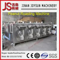Quality Pretreatment Oil Seeds Big Peanut Roaster 1t - 10t / h For Removing Moister wholesale
