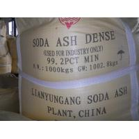 Quality Soda ash dense 99.2%,sodium carbonate made in China wholesale