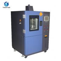 Quality ASTM D1149 standard Ozone Aging Test Chamber For Automobile tyres wholesale