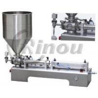 Quality One Head Ointment Filling Machine (RNDGF) wholesale