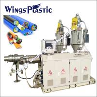 China Micro Duct PE Silicone Core Pipe Production Line / Making Machine / Extruder Line on sale