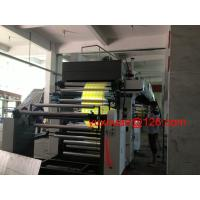 Cheap High Precision Dry Lamination Machine Arch Oven, Bottom Open for sale
