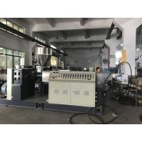 China Double Stage Waste Recycling Machine Granule Making Machine on sale