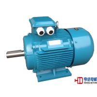 Quality IP55 High efficiency 1000 RPM Electric Motor For Air Compressor wholesale