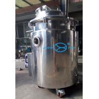 Quality Transportable 200 Gallon Stainless Steel Storage Tank With Sight Glass wholesale
