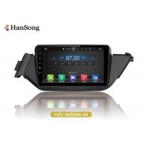 Quality Car Multimedia system with IPS full touch screen and 2.4G Wifi / Bluetooth wholesale