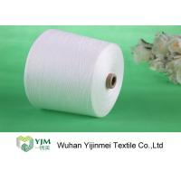 Quality High Strength Polyester Spun Yarn Ring Spun Knotless , 100% Polyester Spun wholesale