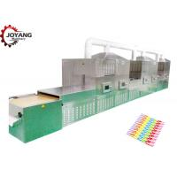 Quality Degradable Food Grand Paper Drinking Straw Microwave Dryer Drying Machine wholesale