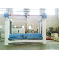 Cheap Fly Ash Brick Making Plant / AAC Block Equipment with 220V / 380V for sale