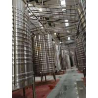 Buy cheap Professional Beer Fermentation Tanks 30hl Ss304 Material With Free Design from wholesalers
