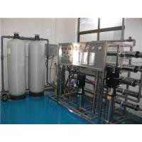 Quality Large Scale Drinking Water Purification Machines For Commercial Multiple Effect wholesale