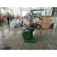 Quality Stable Operation Marine Oil Water Separator / OEM Oil Centrifugal Separator wholesale
