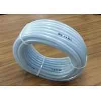 China Durable PVC Nylon Braided Hose Pipe / Reinforced PVC Transparent Tube Non Toxic on sale