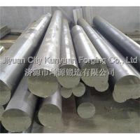 Quality High Pressure Carbon Steel Round Bar Forging To Make Pipe Mould Diameter 100 - 1200 mm Max Length 8m wholesale