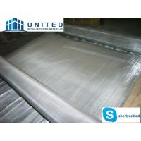 China 304 316L stainless steel wire mesh /stainless steel crimped wire mesh /stainless on sale