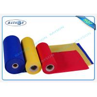 Quality Uphostery material with excellent stength pp spunbond nonwoven SBPP 10gr to 150gr wholesale