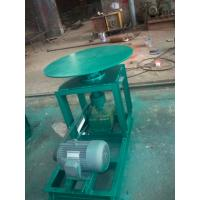 Quality Best quality disc cement feeder with nice price on selling wholesale