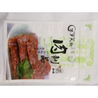 China Custom printed commercial food packaging bags for fish food / lure / bait on sale