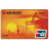 Quality China UnionPay Card / Magnetic-stripe Card with PBOC2.0 Application wholesale